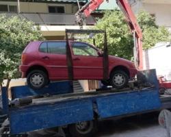 Περισυλλογή αυτοκινήτου